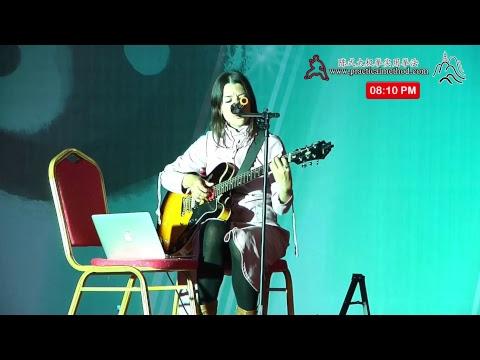 Daqingshan International Live Broadcast Studio: DQS 2017 Push Hand Competition Day 2 Part 3