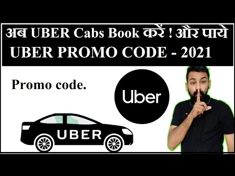 UBER Cab Booking Discount & Promotions PROMO CODE 2021 New Offers.