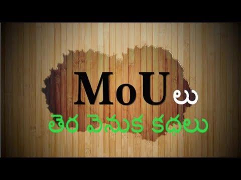 MOU లు అన్ని babu గారి style మోసాలే || Asthram Tv || Politics ||