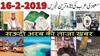stories in urdu