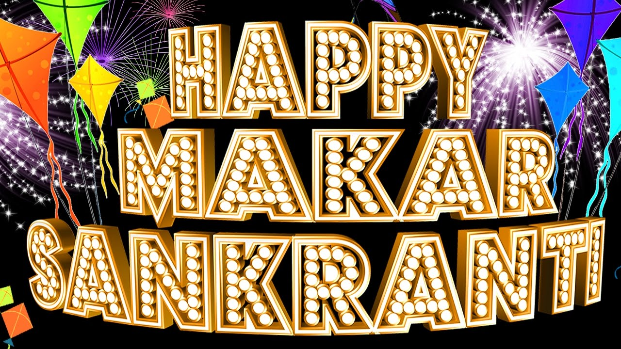 happy makar sankranti 2018 wishes animation greetings for best whatsapp status
