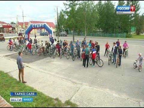 Центральные дороги Тарко-Сале на несколько часов отдали велосипедистам