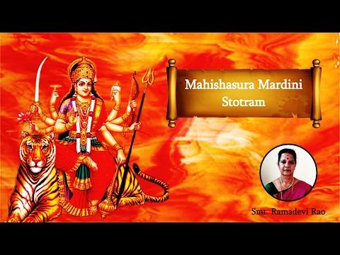Mahishasura Mardini Stotram (महिषासुर मर्दिनी स्तोत्र) with Lyrics