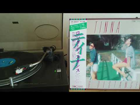 L.P.ティナTINNA /Long Distance ロングディスタンス(1978)