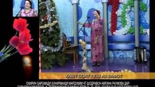 Нигина Раупова 8 часов до смерти - 2012(, 2012-11-15T21:04:24.000Z)