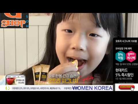 [TV쇼핑]오트리 슈퍼 견과 고메넛츠 시그니처 100봉(봉당 28g)+쇼핑백