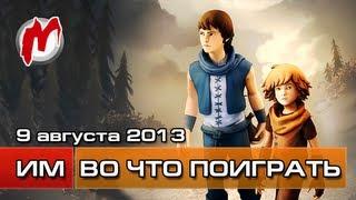 Во что поиграть на этой неделе - 9 августа 2013 (Divinity: Dragon Commander, Tales of Xillia)