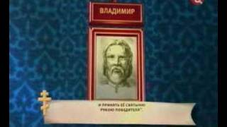 history of russia animated
