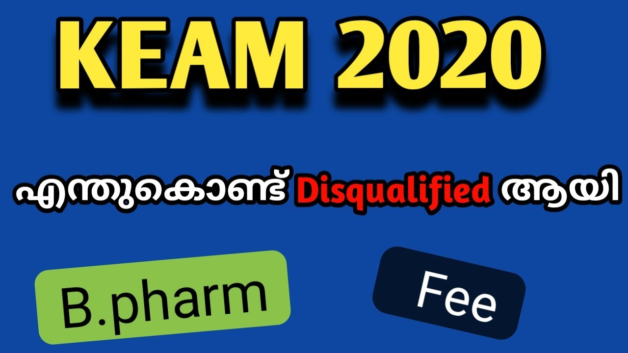 Keam 2020 | Disqualified | Details | its me raeez