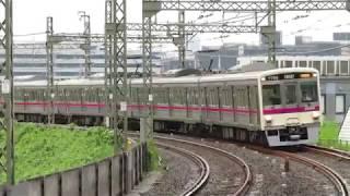京王電鉄7000系 7005F+7205F 聖蹟桜ヶ丘駅入線~発車