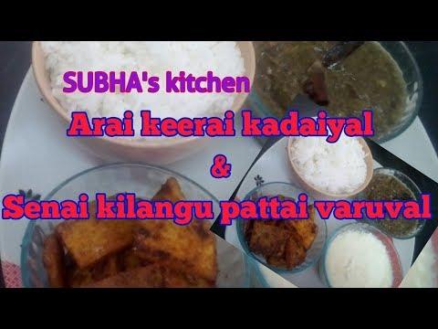 arai-keerai-tamrind-gravy-and-senai-kilangu-pattai-varuval-receipe-.....by-subha's-kitchen