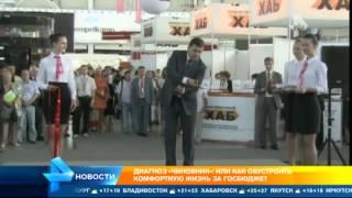 видео Япония: авиаперелеты