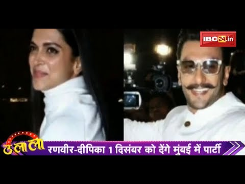 Deepika Padukone, Ranveer Singh leave for their Wedding in Italy | Ulala Mp3