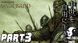 Mount & Blade:Warbandのプレイリスト https://www.youtube.com/playlis...