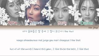 Gambar cover SISTAR (씨스타) – I Like That Lyrics (Han|Rom|Eng|Color Coded)