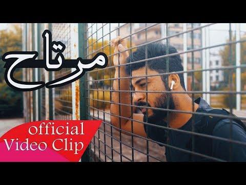 جعفر سراب -مرتاح (فيديو كليب حصري) | 2019