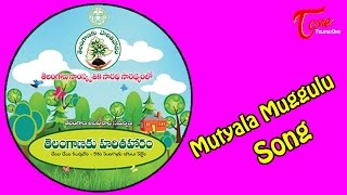Haritha Haaram Songs || Mutyala Muggulu || Telangana ku Haritha Haram