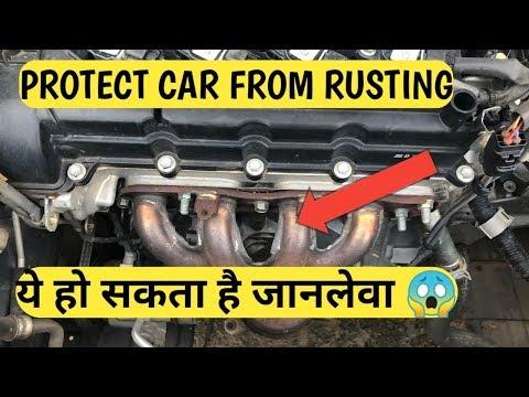 CAR में RUSTING हो सकती है बोहोत खतरनाक    इन TIPS से बचायें अपनी CAR को जंग लगने से