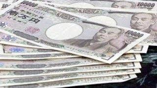 Bank of Japan mantiene gli stimoli. Rivisto al ribasso l