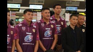 ทัพหนุ่มไทย ยกพลลุยตบชิงแชมป์เอเชีย อิหร่าน