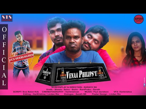 Venaa Philipsu | Comedy Short Film | Selva, Stalin Singh, Sarath SK, Sendhamizh STS |