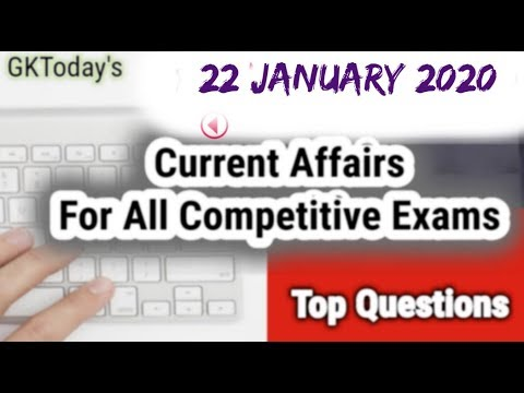 Daily Current Affairs January 22 , 2020 : English MCQ | GKToday