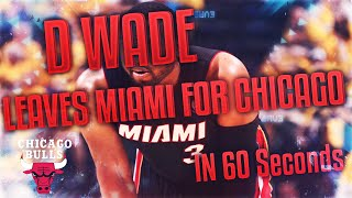 OMG DWAYNE WADE TO CHICAGO LEAVES HEAT - 60 SECONDS WITH SPLASH