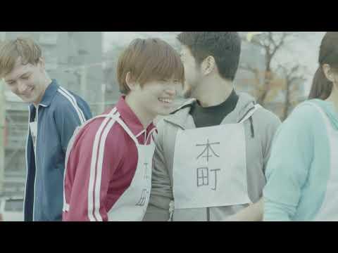 ASIAN KUNG-FU GENERATION 『レインボーフラッグ』Music Video【コエ オーディション作品】