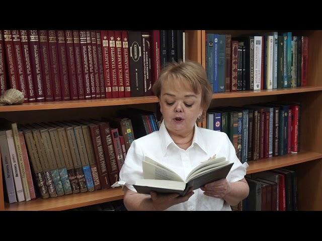 Изображение предпросмотра прочтения – ВераГригорьева читает произведение «Отговорила роща золотая» С.А.Есенина