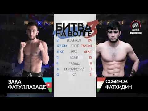 Таджик против Азер