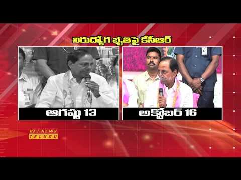 మాయ మాటల కేసీఆర్ - ఇదిగో ప్రూఫ్ || KCR Words on Unemployment Allowance - Then & Now || Raj News