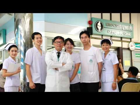 KKU-ICEM 2016, Faculty of Medicine, Khon Kaen University (Official)