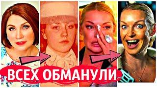 Звёзды с ФАЛЬШИВОЙ биографией | Пипл ХАВАЕТ