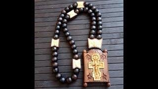 Православные четки из дерева  Обзор#40