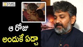 SS Rajamouli Reveals Reason Behind Getting Emotional in Baahubali 2 Pre Release Function
