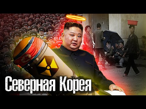 Real life in North Korea / The lies and truth of Kim Jong-un / How People Live