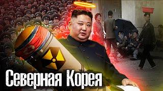 Download Реальная жизнь в Северной Корее / Ложь и правда  Ким Чен Ына / Как Люди Живут / Лядов Mp3 and Videos