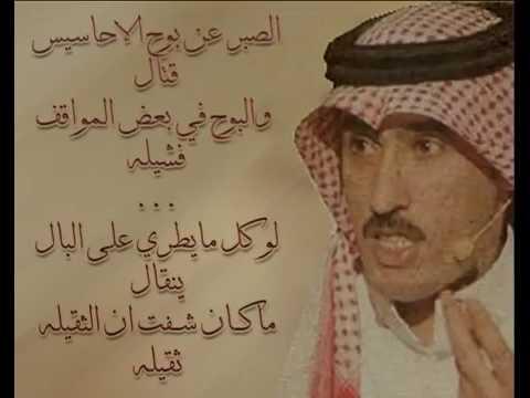 شاعر المليون خلف بن مشعان Youtube