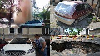 Последствия Мегафонтана в Одессе: огромная дыра и 10 побитых машин(В Одессе на улице Мечникова спустя сутки после прорыва теплосетей, который образовал 10-метровый столб воды,..., 2016-05-31T13:25:30.000Z)