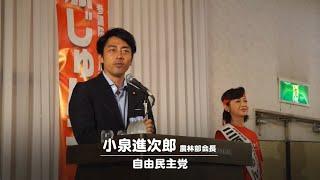 2016年6月30日(木)18時 よこすか平安閣にて行われた個人演説会で三原...
