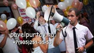 видео Отзывы, Dруг Невест, организация стильных свадеб — организация свадеб в Москве