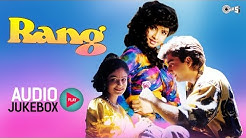 Rang Jukebox - Full Album Songs | Divya Bharti, Kamal Sadanah, Nadeem Shravan
