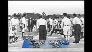 高校野球選手権大会ダイジェスト①[ 第1回~12回]大正4年~15年