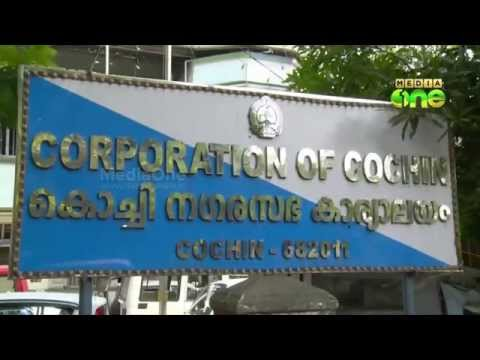 Cochin corporation buys cash from DLF