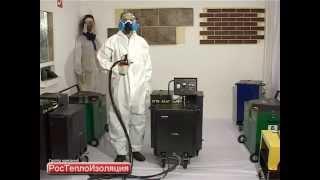 Оборудование для заливки и напыления пенополиуретана ПГМ. Оборудование для малого бизнеса.(Оборудование для заливки и напыления ППУ от компании