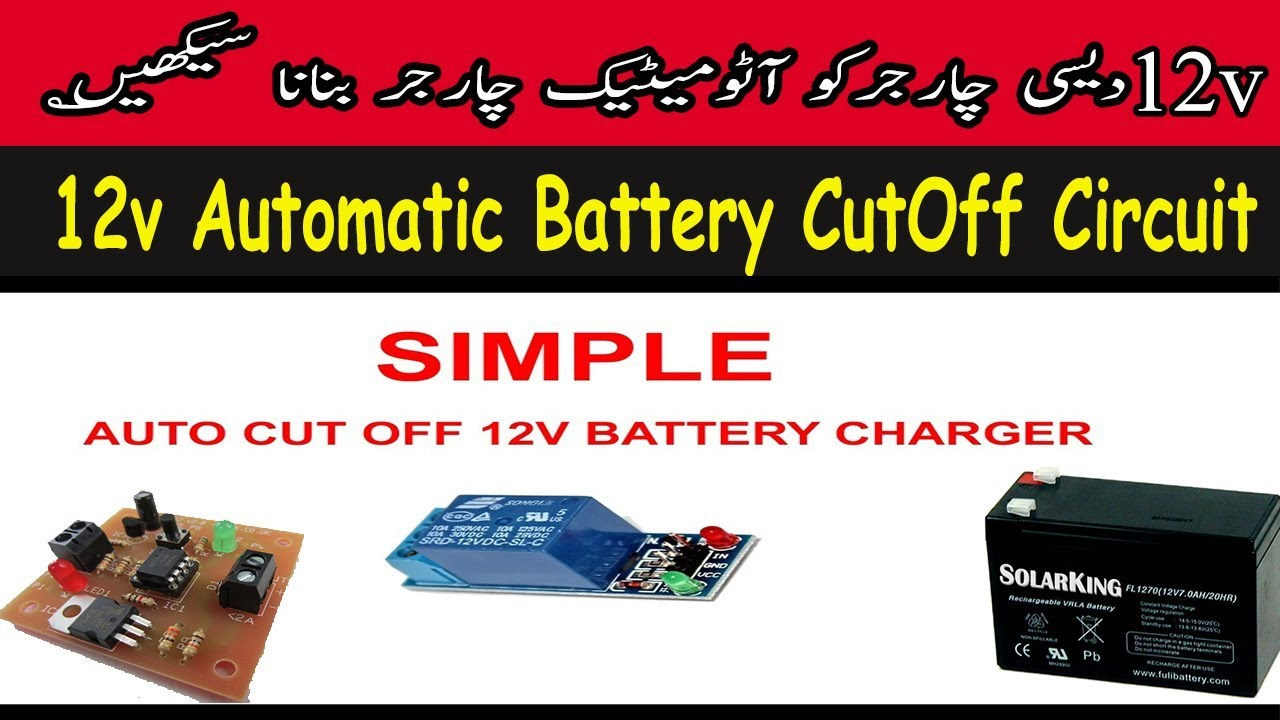 Automatic Car Battery Charger Schematic Trusted Wiring Diagram Simple Nicad Circuit By Little Part Eleccircuit 12v Cutoff For Desi Chargers Youtube 12 Volts