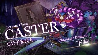 Fate/Grand Order 7週連続TV-CM 第4弾 キャスター編 thumbnail