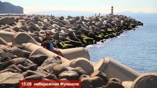 видео ПоDорожники-11, Мадейра, 1 серия, HD