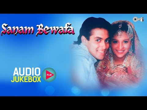 Sanam Bewafa Audio Songs Jukebox | Salman Khan, Kanchan, Mahesh Kishore