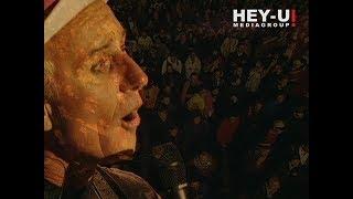 EAV - Morgen [Live 2000]